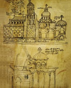 Church of_the_Holy_Sepulchre drawing, 15th c